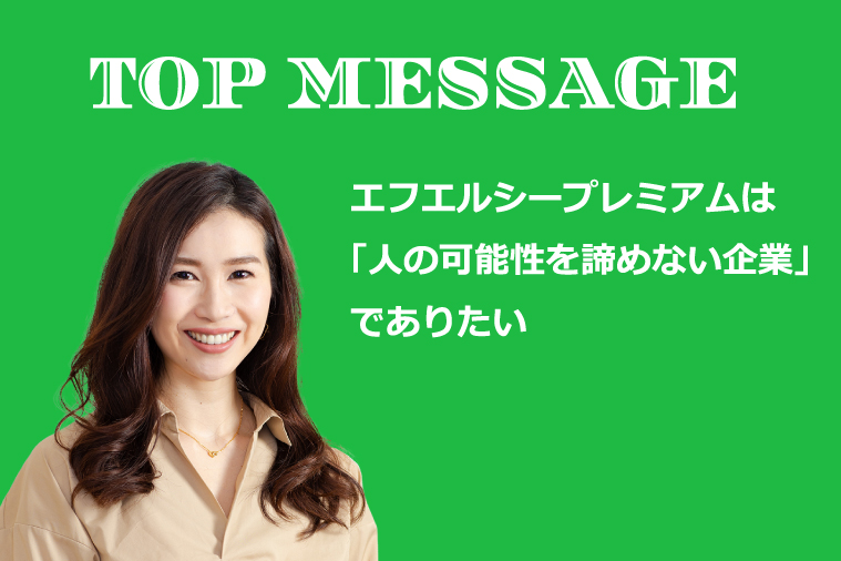 message背景